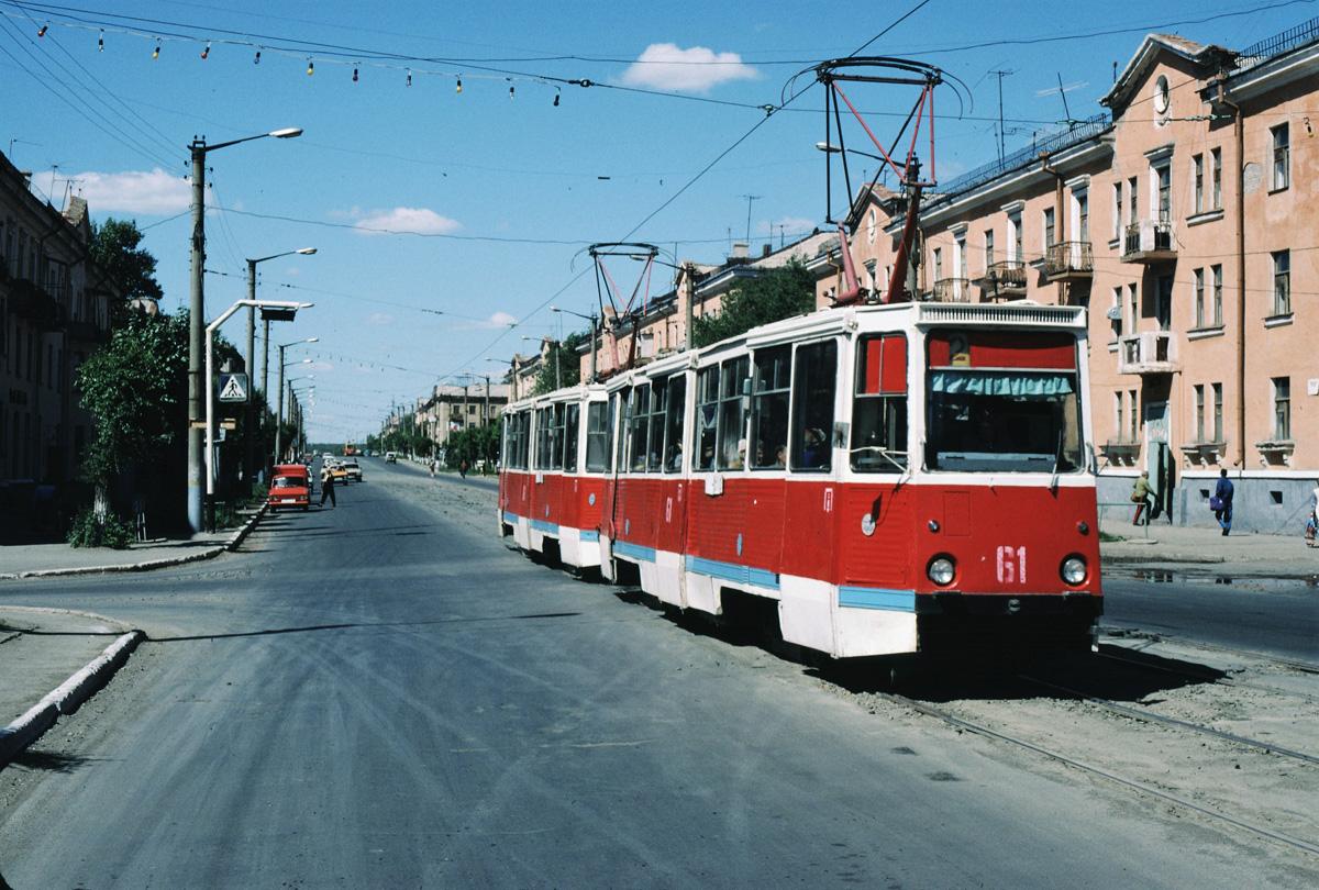 Новотроицк. 71-605 (КТМ-5) №61, 71-605 (КТМ-5) №061