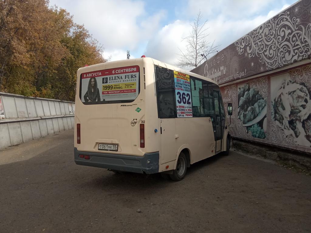 Омск. ГАЗель Next т061мк