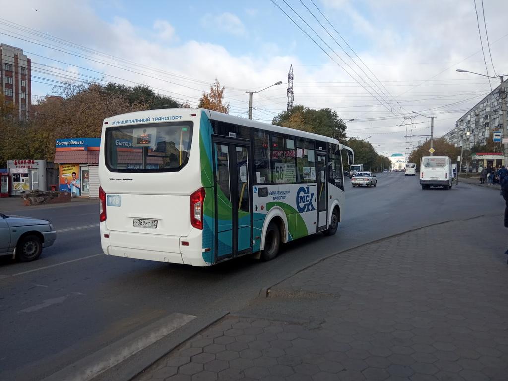 Омск. ПАЗ-320435-04 Vector Next у389вт