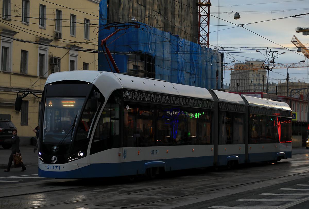 Москва. 71-931М Витязь-М №31171