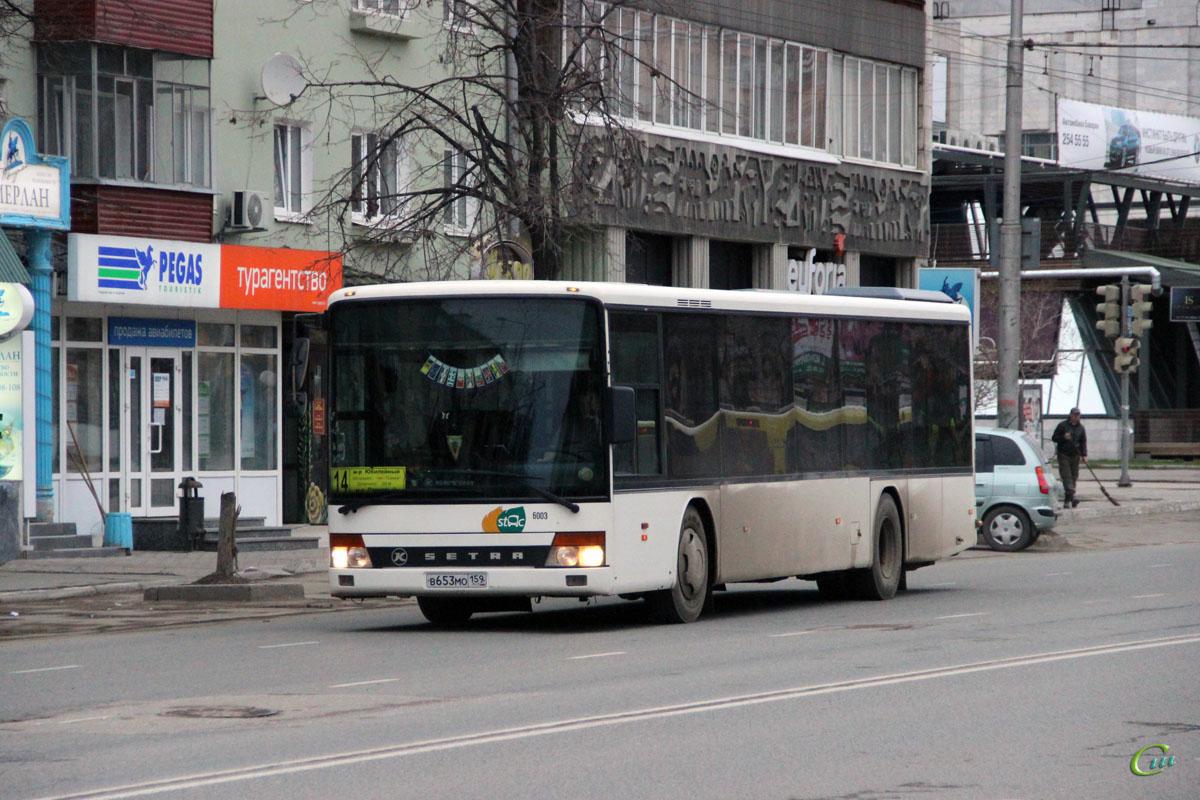 Пермь. Setra S315NF в653мо