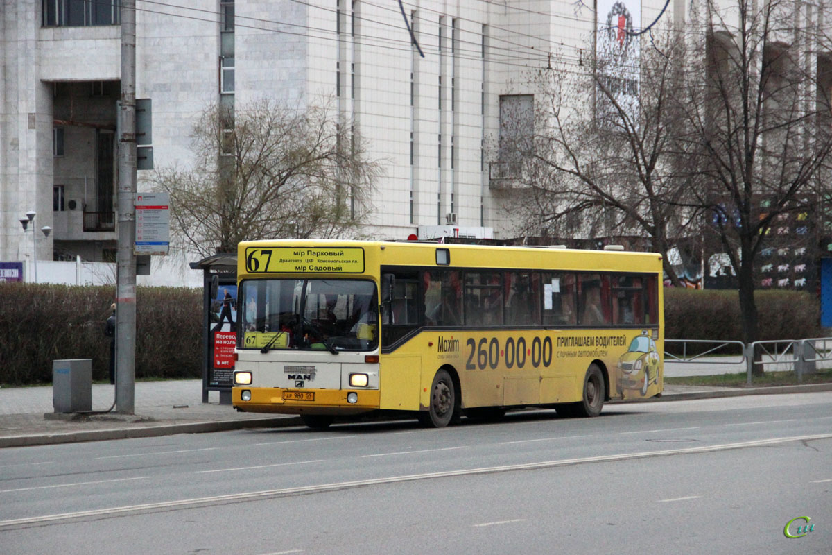 Пермь. MAN SL202 ар980