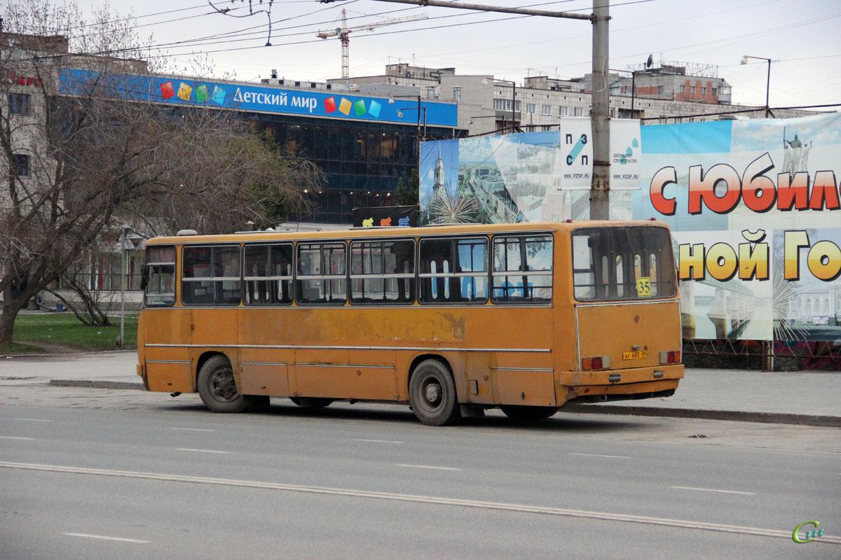 Пермь. Ikarus 260.50 ау685