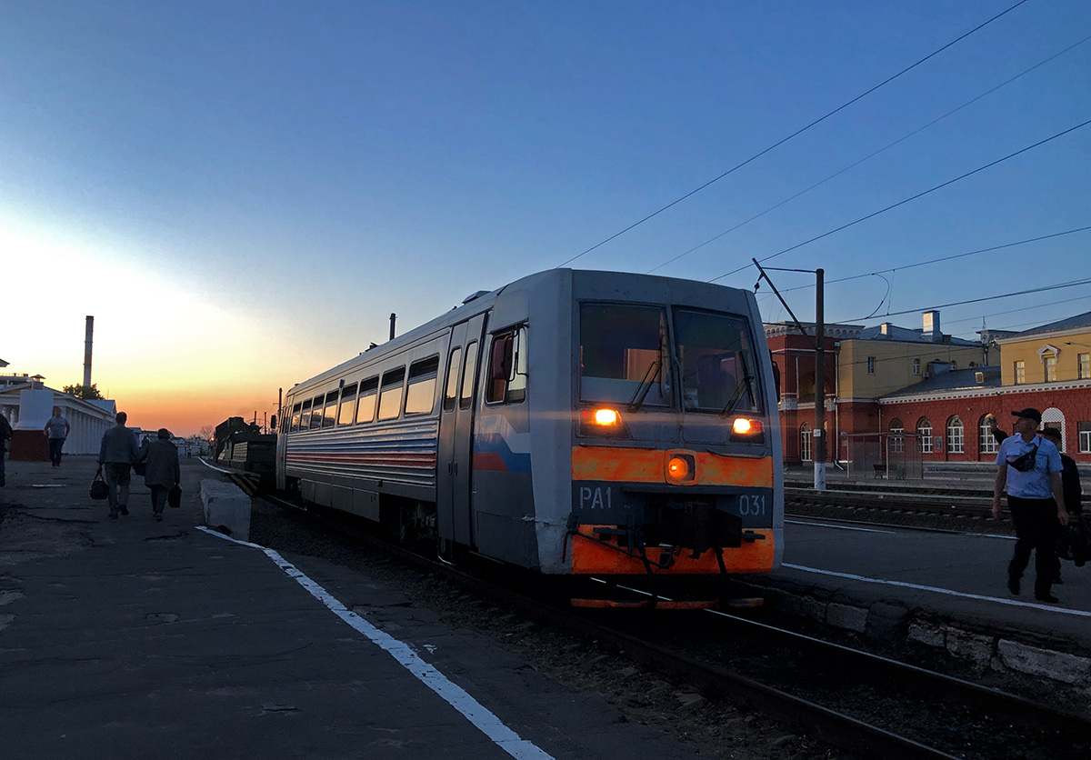 Орёл. РА1-0031