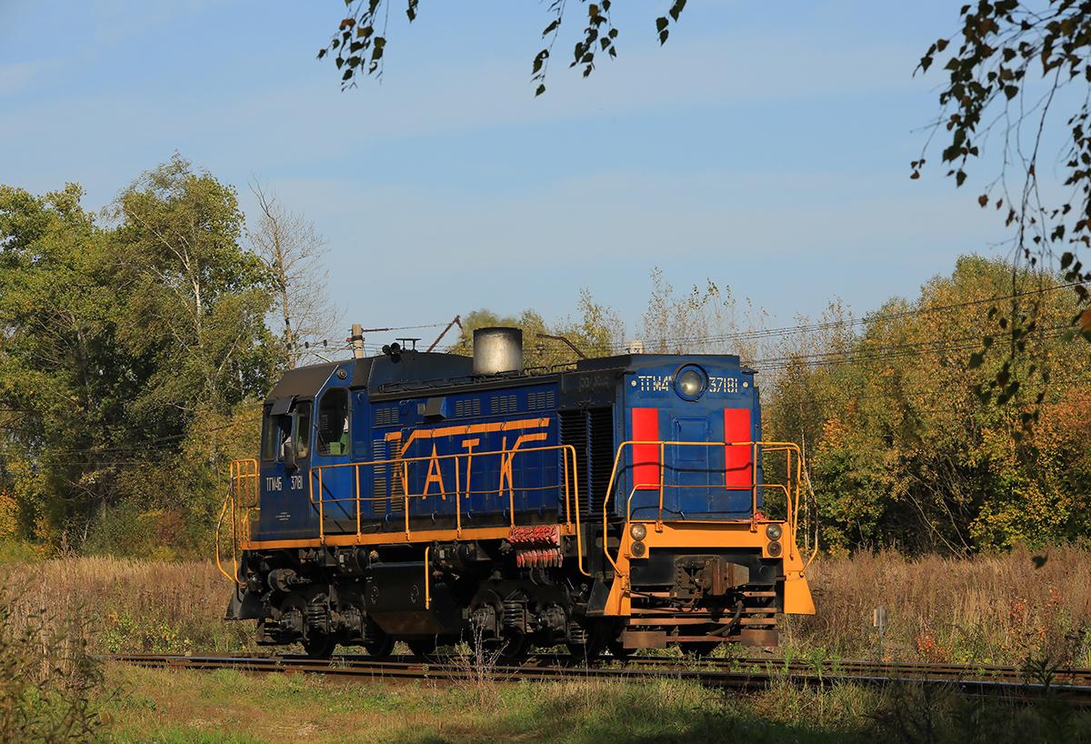 Подольск (Россия). ТГМ4Бл-37181