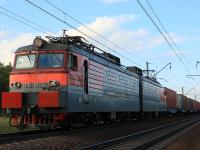 Подольск (Россия). ВЛ11-612