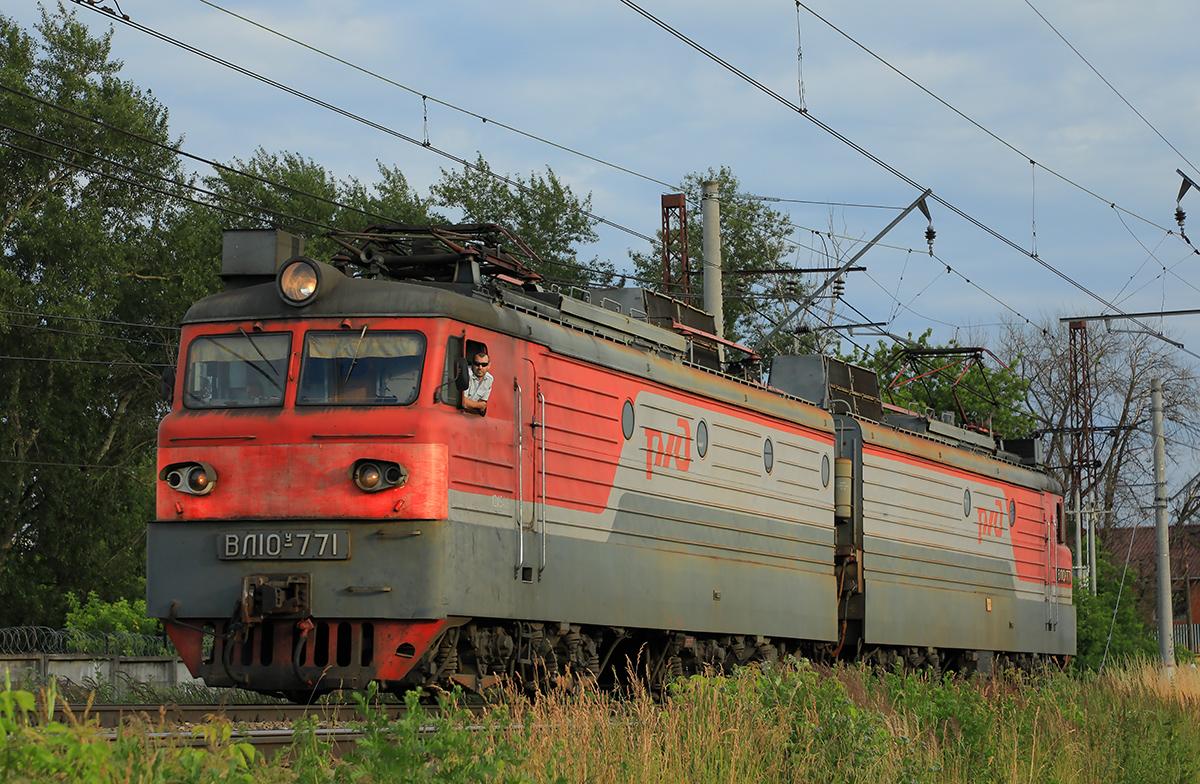 Подольск (Россия). ВЛ10у-771