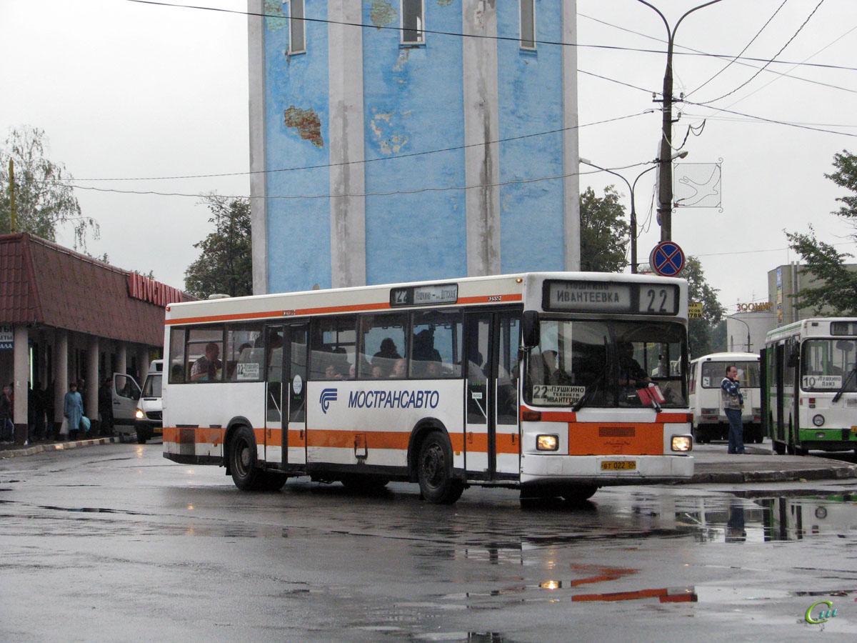 Пушкино. MAN SL202 вт022