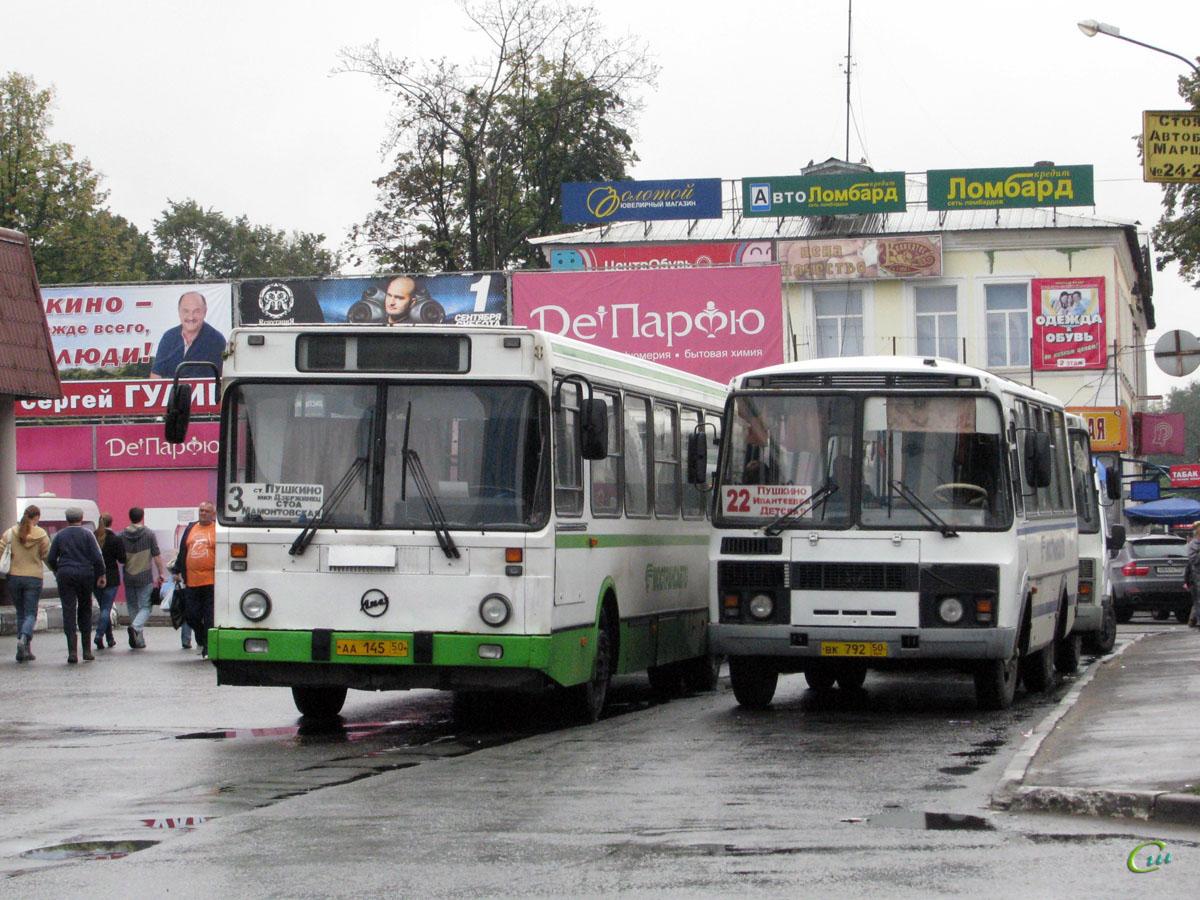 Пушкино. ПАЗ-32054 вк792, ЛиАЗ-5256.25 аа145