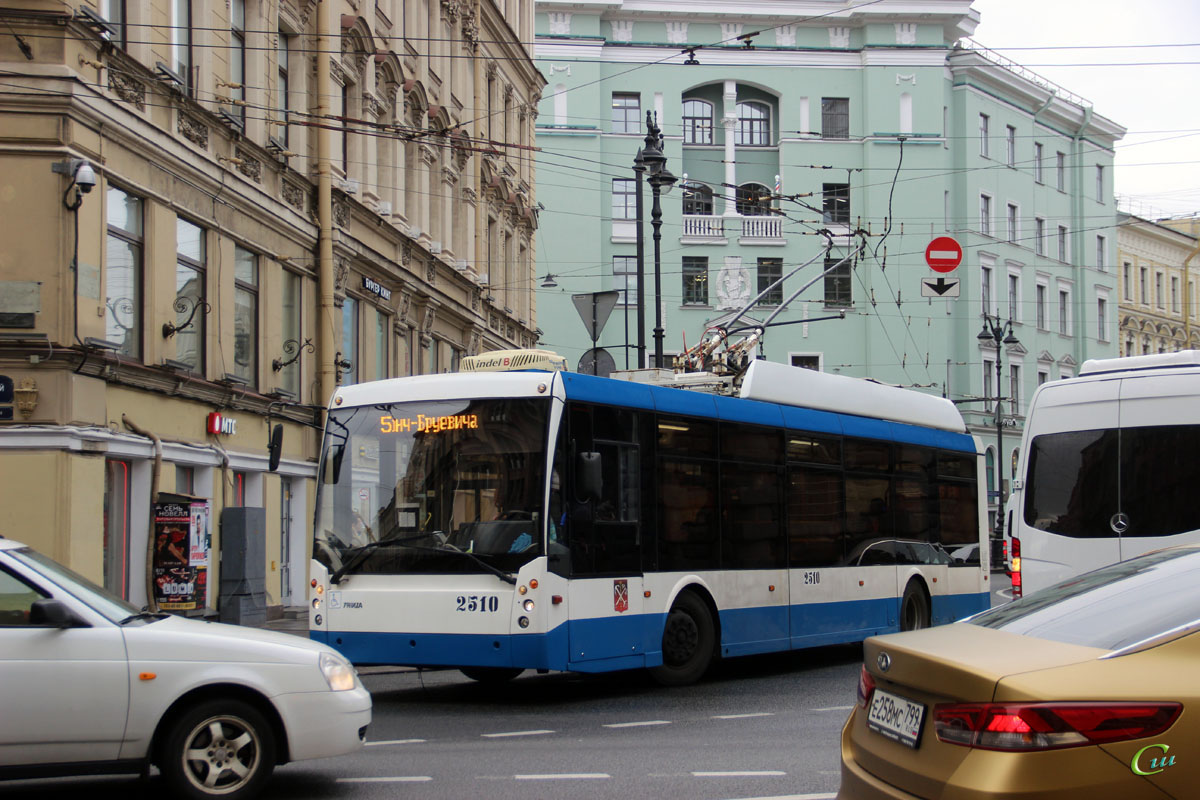 Санкт-Петербург. ТролЗа-5265.00 Мегаполис №2510