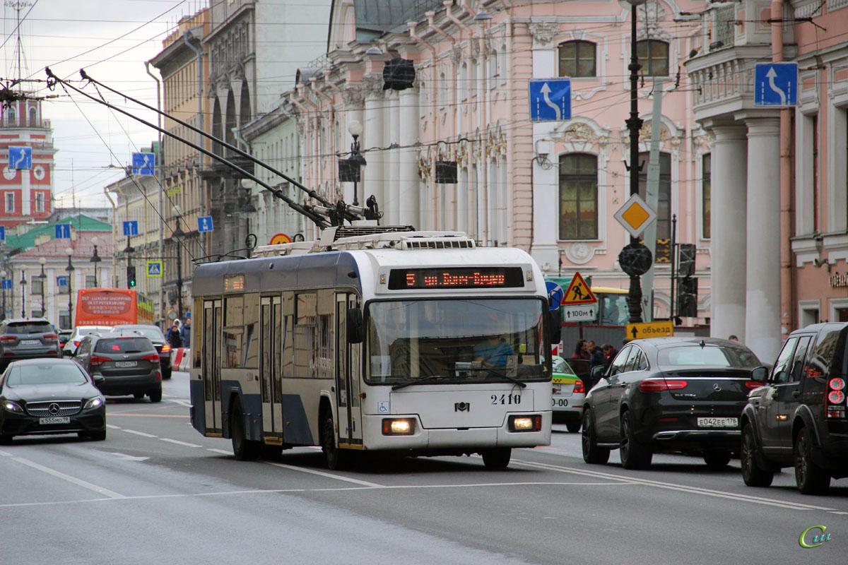 Санкт-Петербург. АКСМ-321 №2410