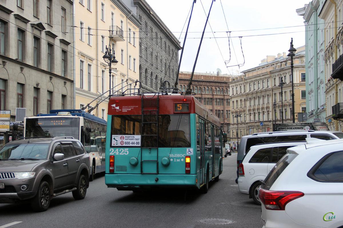 Санкт-Петербург. АКСМ-321 №2425
