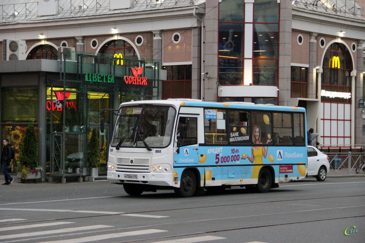 Санкт-Петербург. ПАЗ-320402-05 м758ет