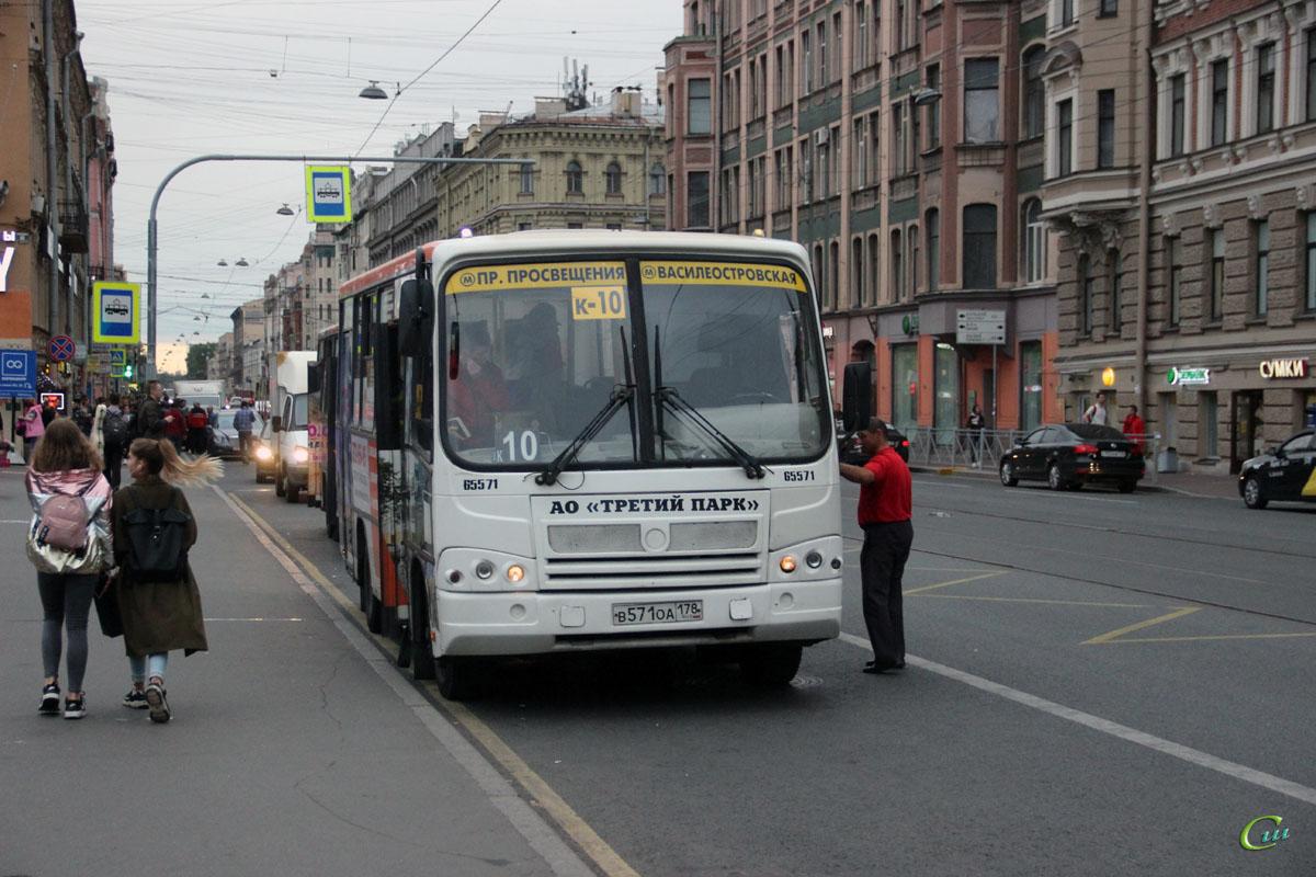 Санкт-Петербург. ПАЗ-320402-05 в571оа