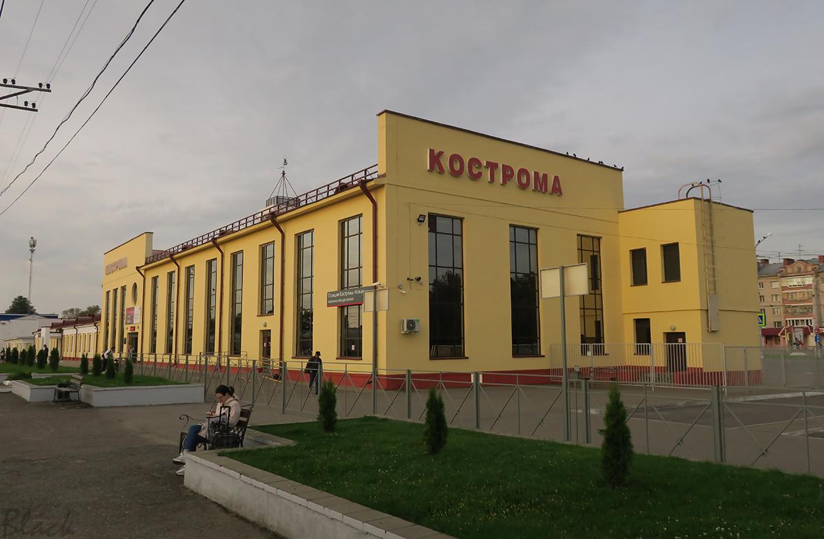 Кострома. Здание вокзала