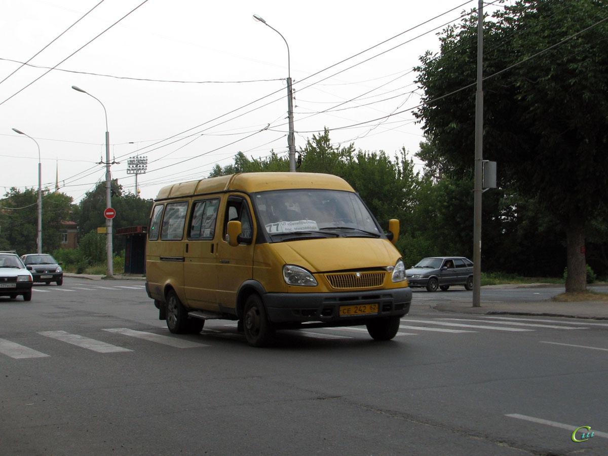 Рязань. ГАЗель (все модификации) се242
