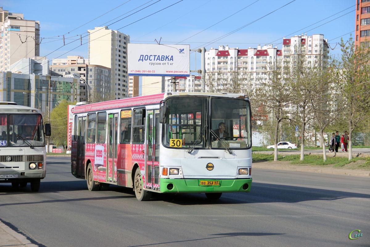 Самара. ЛиАЗ-5256.45 вв353