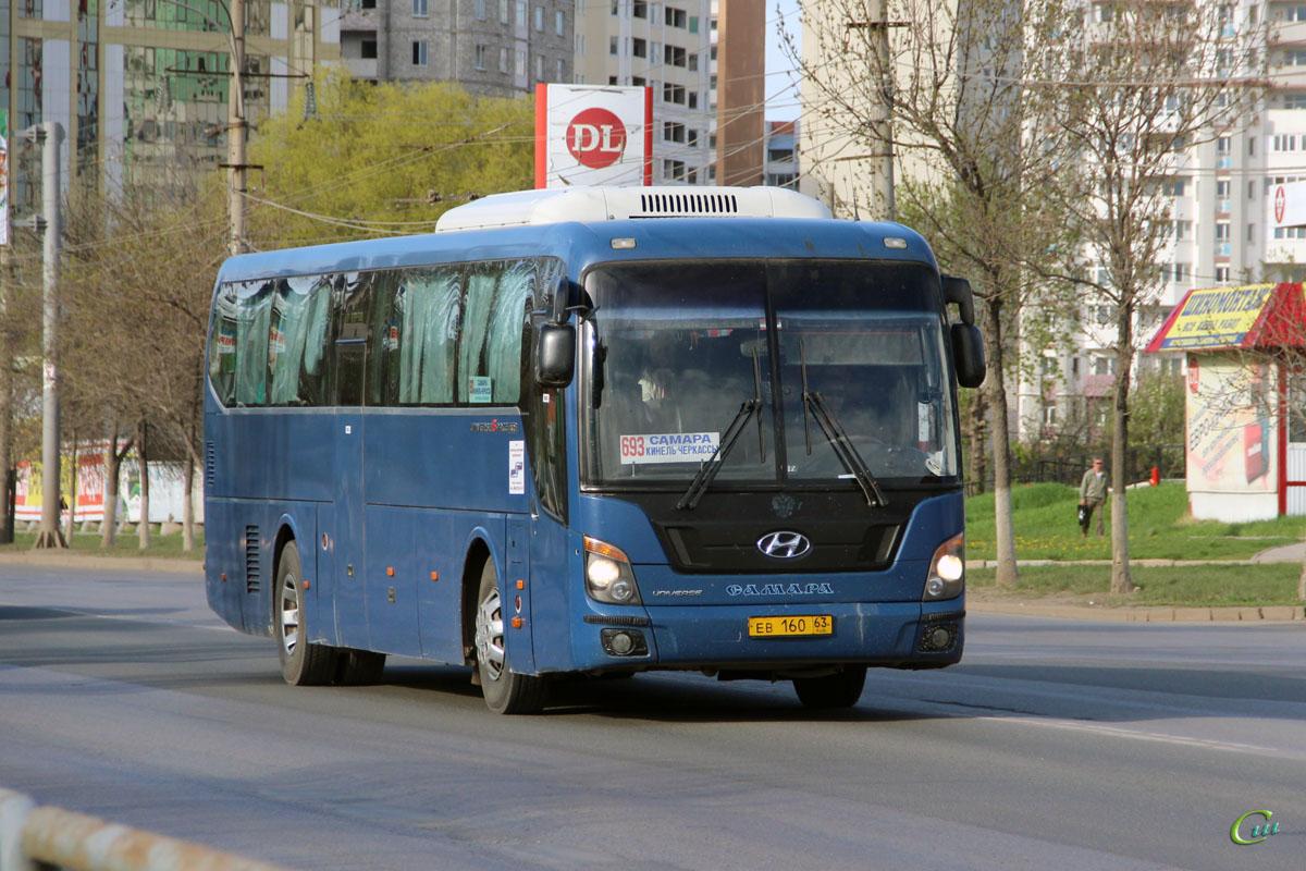 Самара. Hyundai Universe Space Luxury ев160