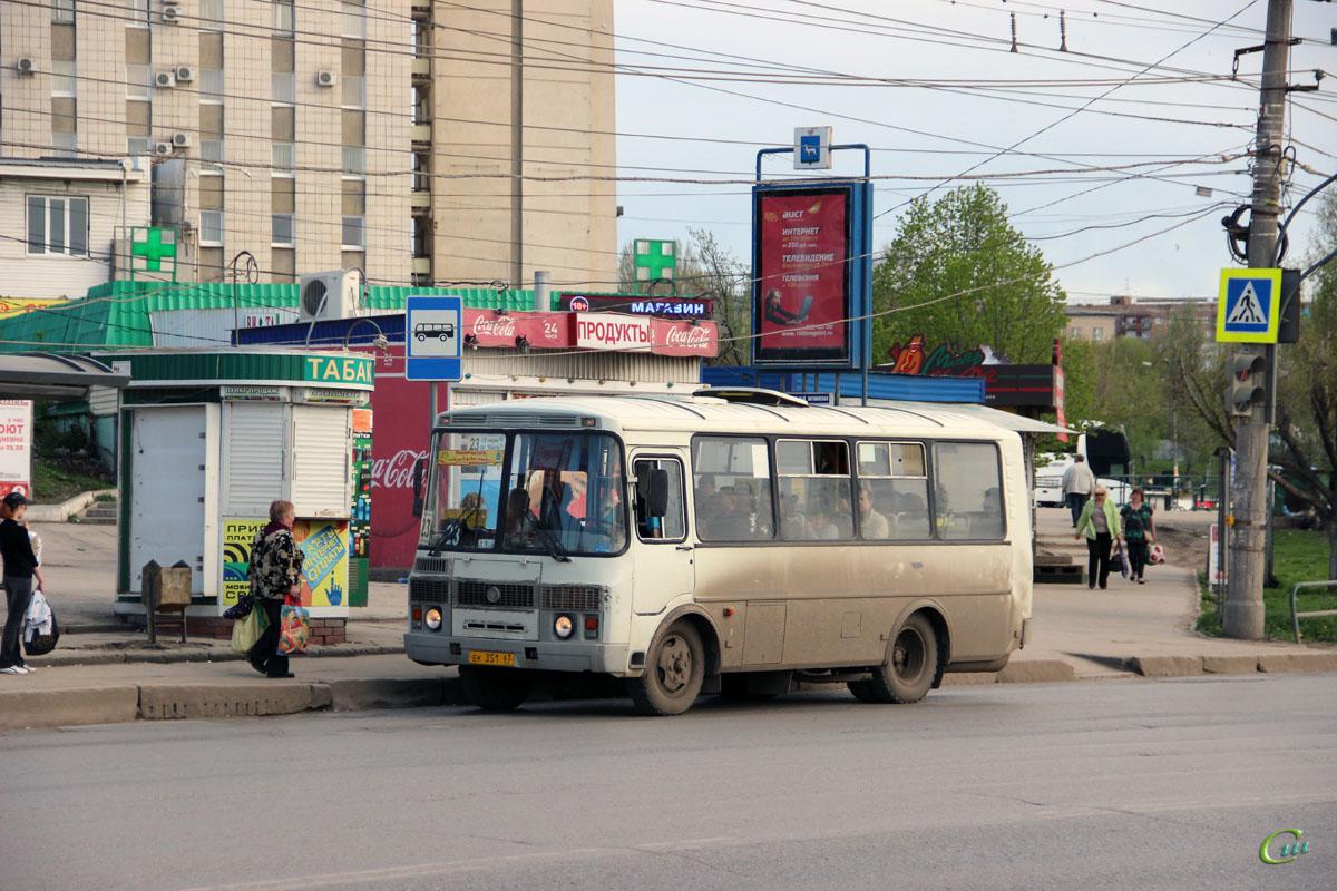 Самара. ПАЗ-32053 ек351