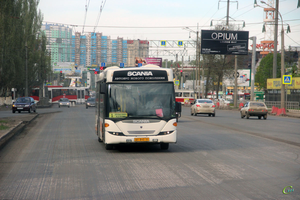 Самара. АКСМ-62103 №931, Scania OmniLink CK95UB вт840