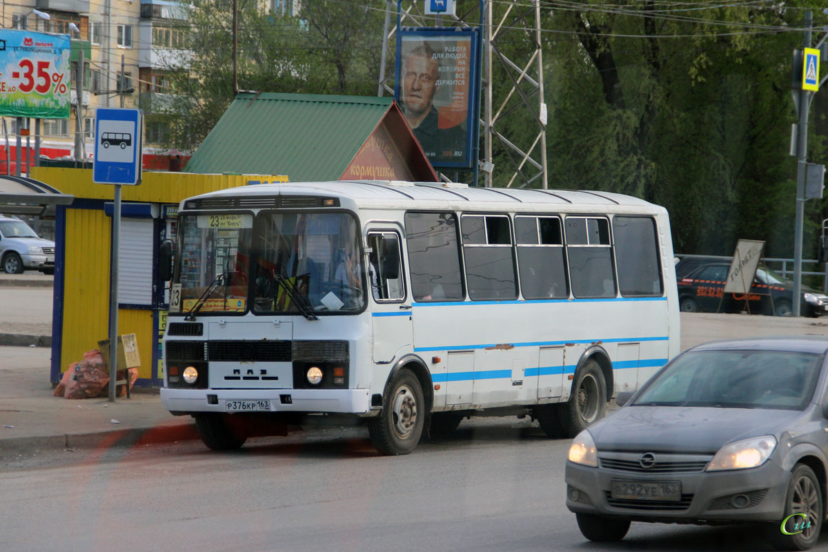 Самара. ПАЗ-4234 р376кр