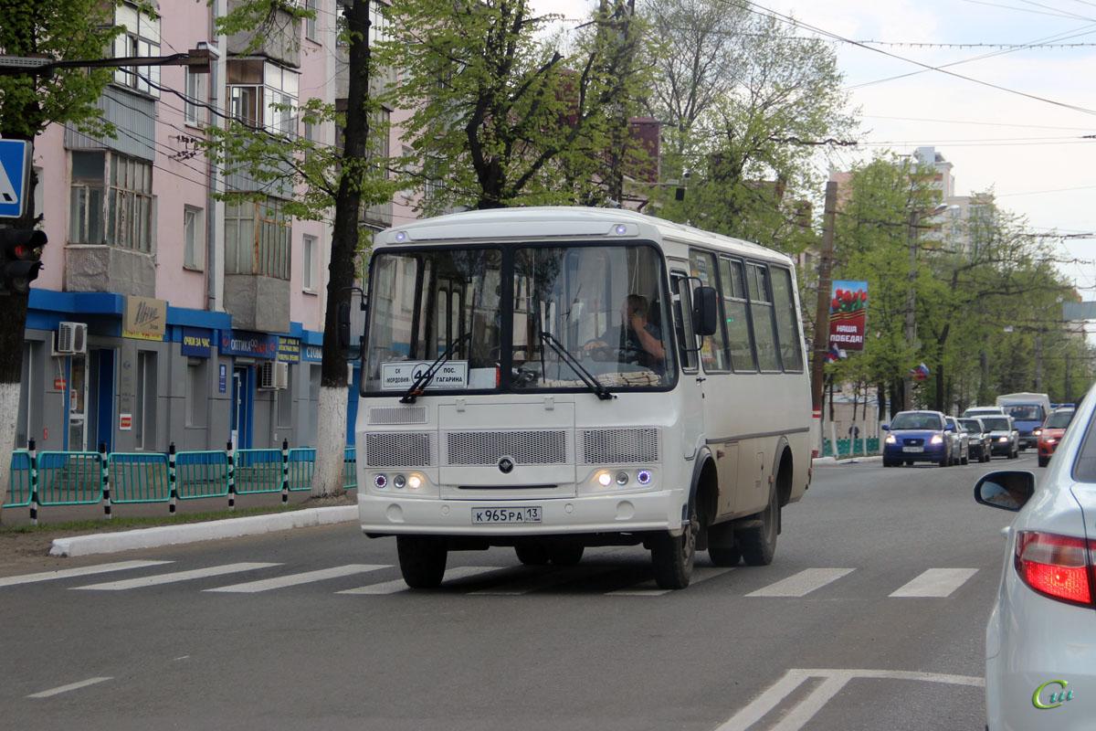 Саранск. ПАЗ-32054 к965ра