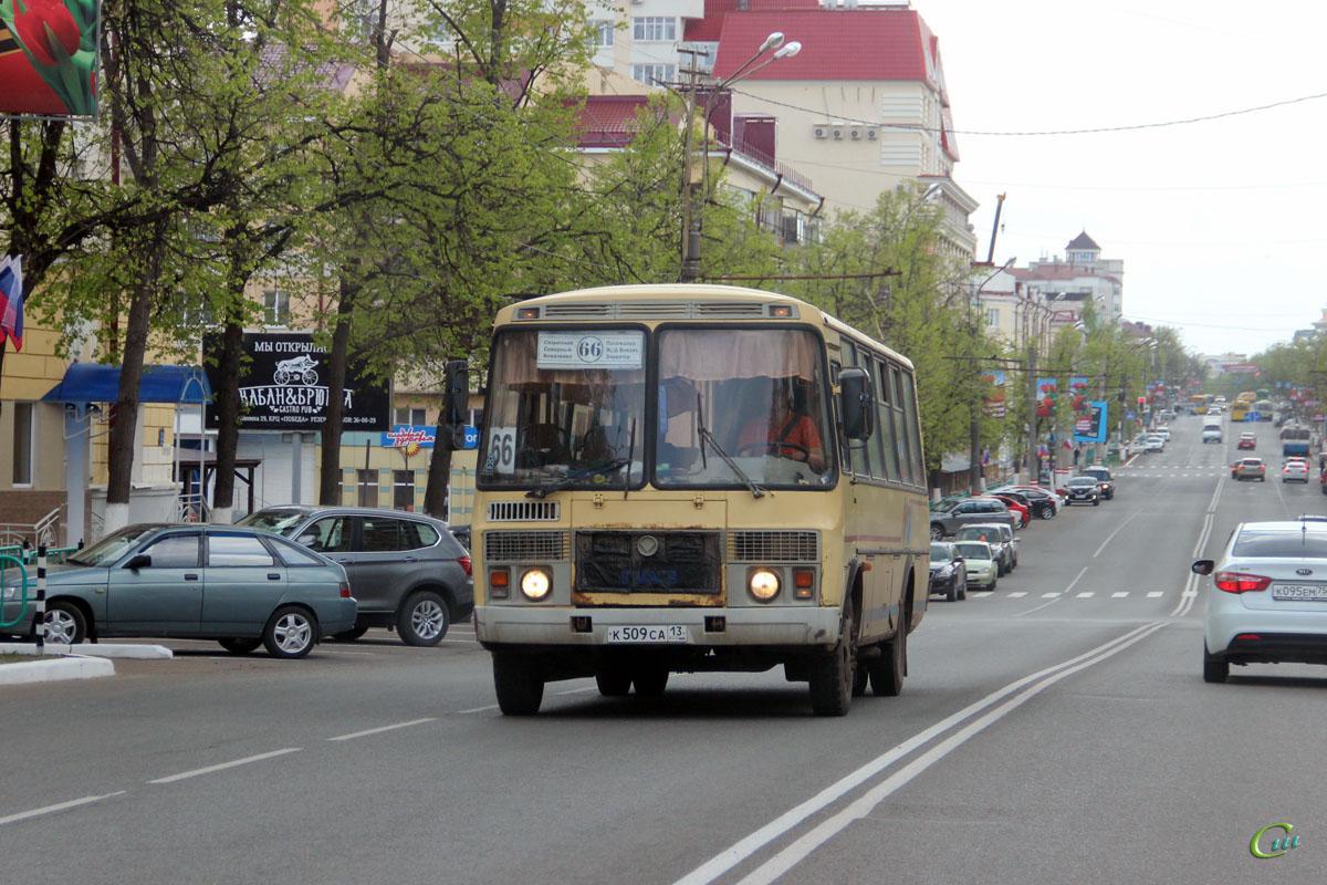 Саранск. ПАЗ-4234 к509са