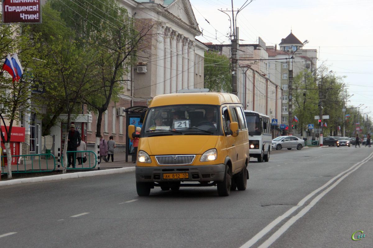 Саранск. ГАЗель (все модификации) ак812