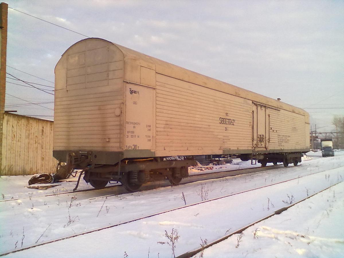 Челябинск. Изотермический вагон Белорусской железной дороги