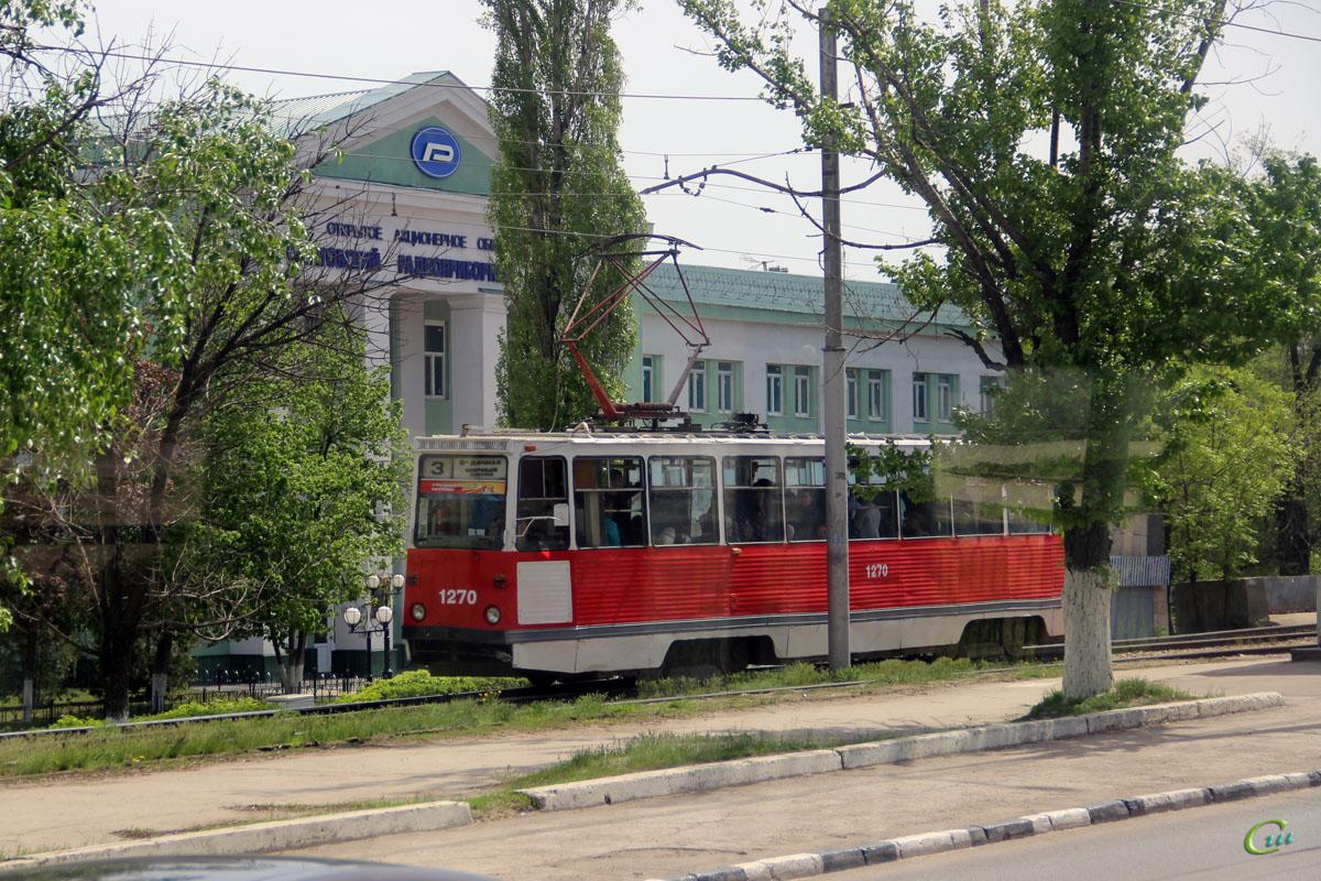 Саратов. 71-605 (КТМ-5) №1270