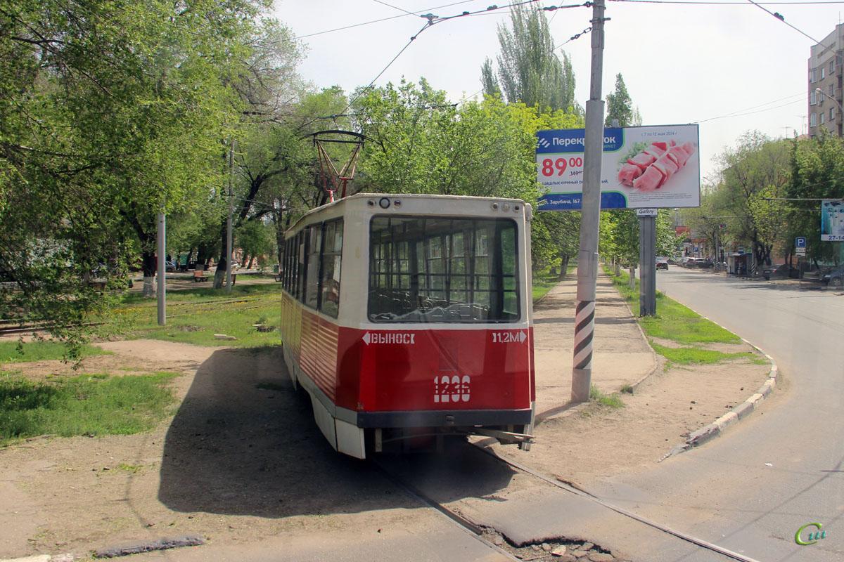 Саратов. 71-605 (КТМ-5) №1236