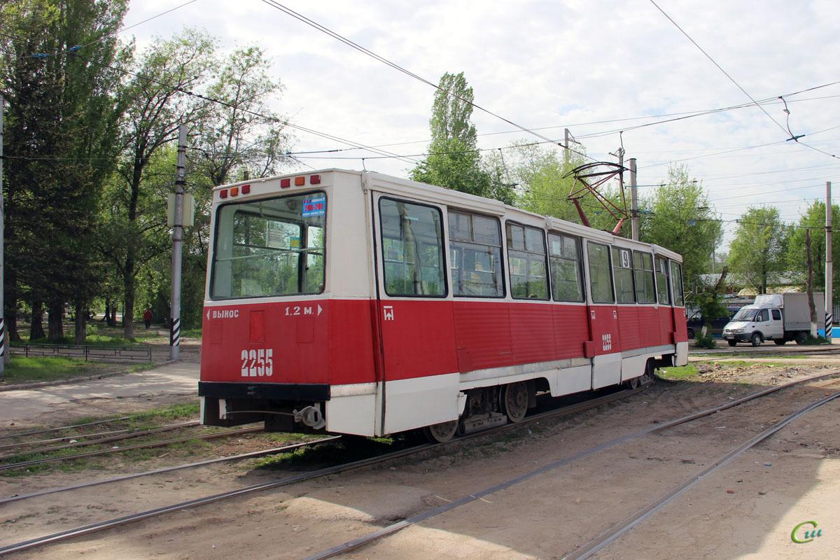 Саратов. 71-605 (КТМ-5) №2255