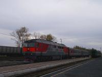Осташков. ТЭП70-0248