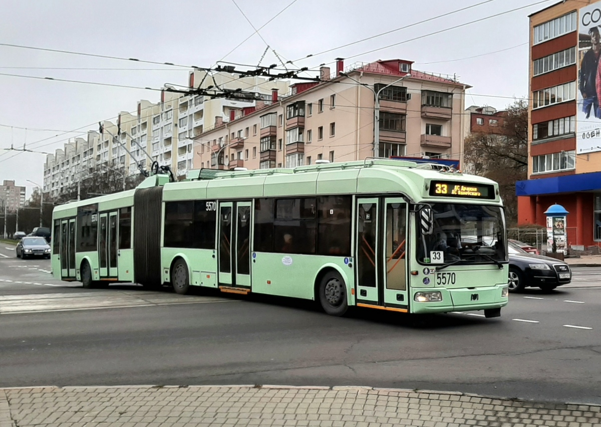 Минск. АКСМ-333 №5570