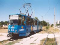 Евпатория. Tatra KT4SU №40