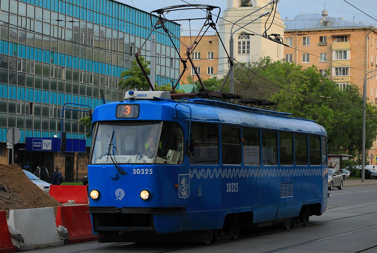 Москва. Tatra T3 (МТТА) №30325