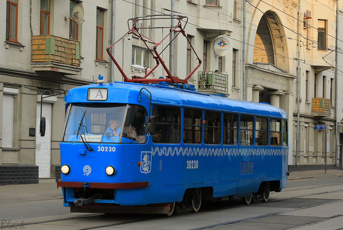 Москва. Tatra T3 (МТТЧ) №30230