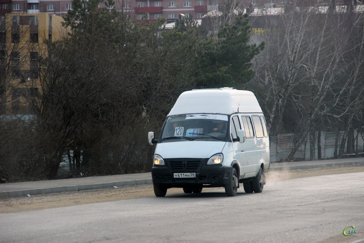 Ставрополь. ГАЗель (все модификации) у611мн