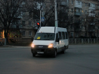 Ставрополь. IVECO Daily т526от