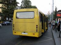 Тбилиси. Богдан А09201 TTC-635