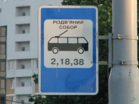 Харьков. Троллейбусный аншлаг