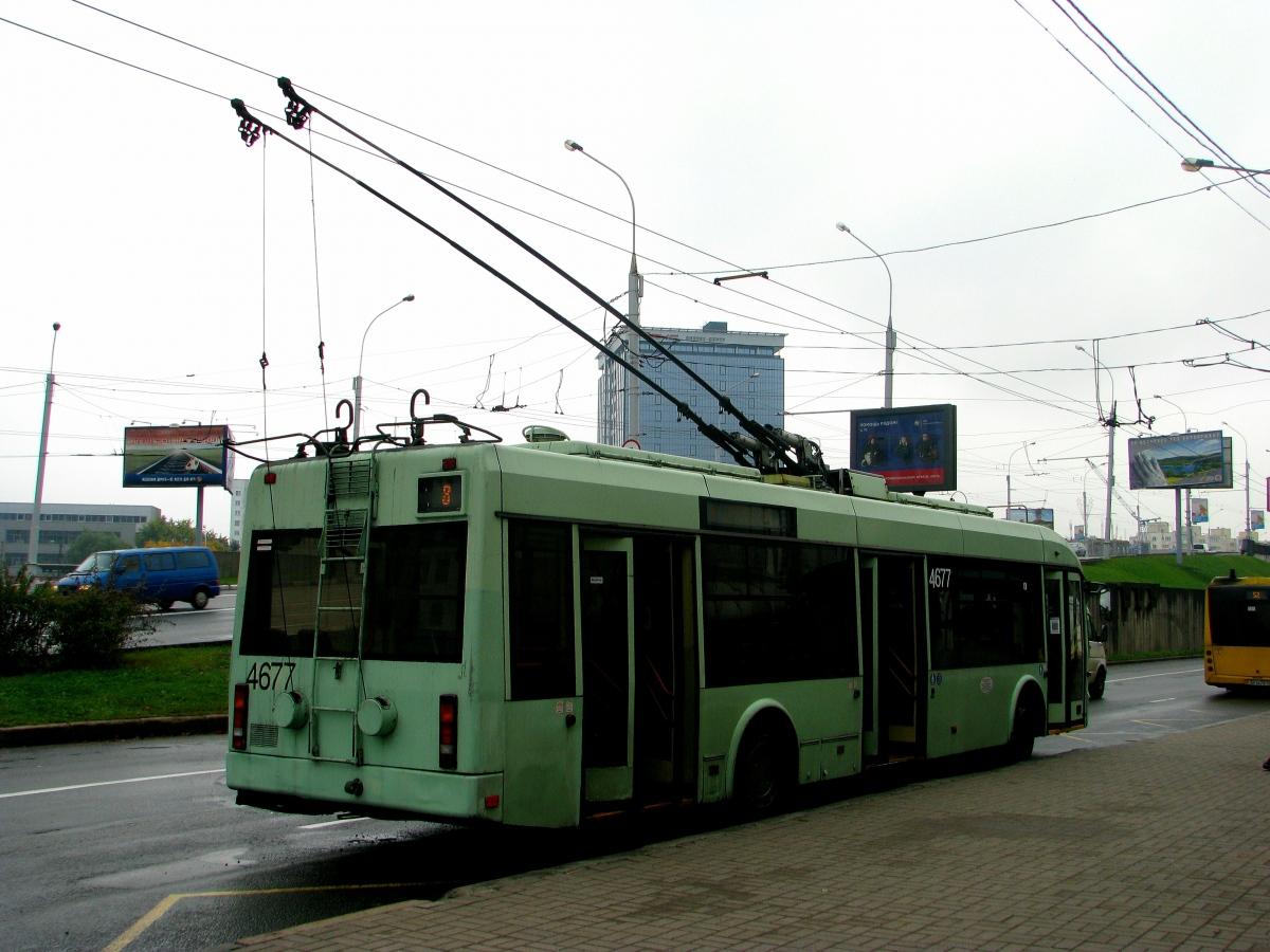 Минск. АКСМ-321 №4677