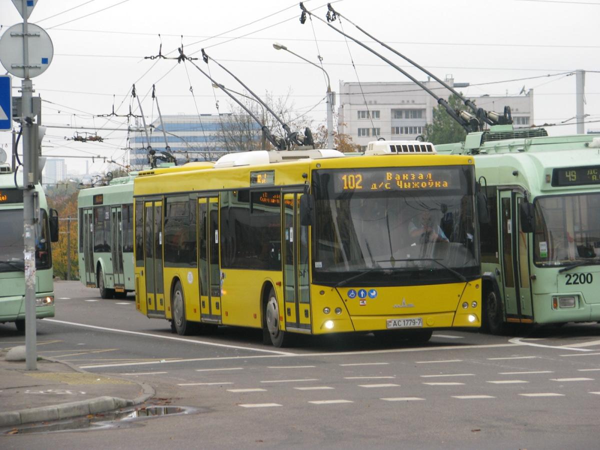Минск. МАЗ-203.069 AC1779-7