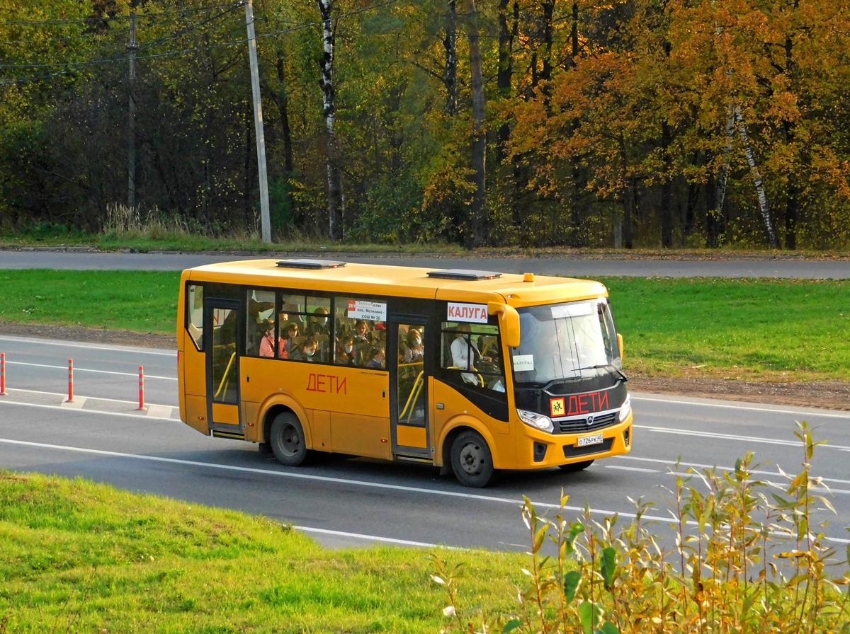 Калуга. ПАЗ-320475-04 Vector Next о726рк