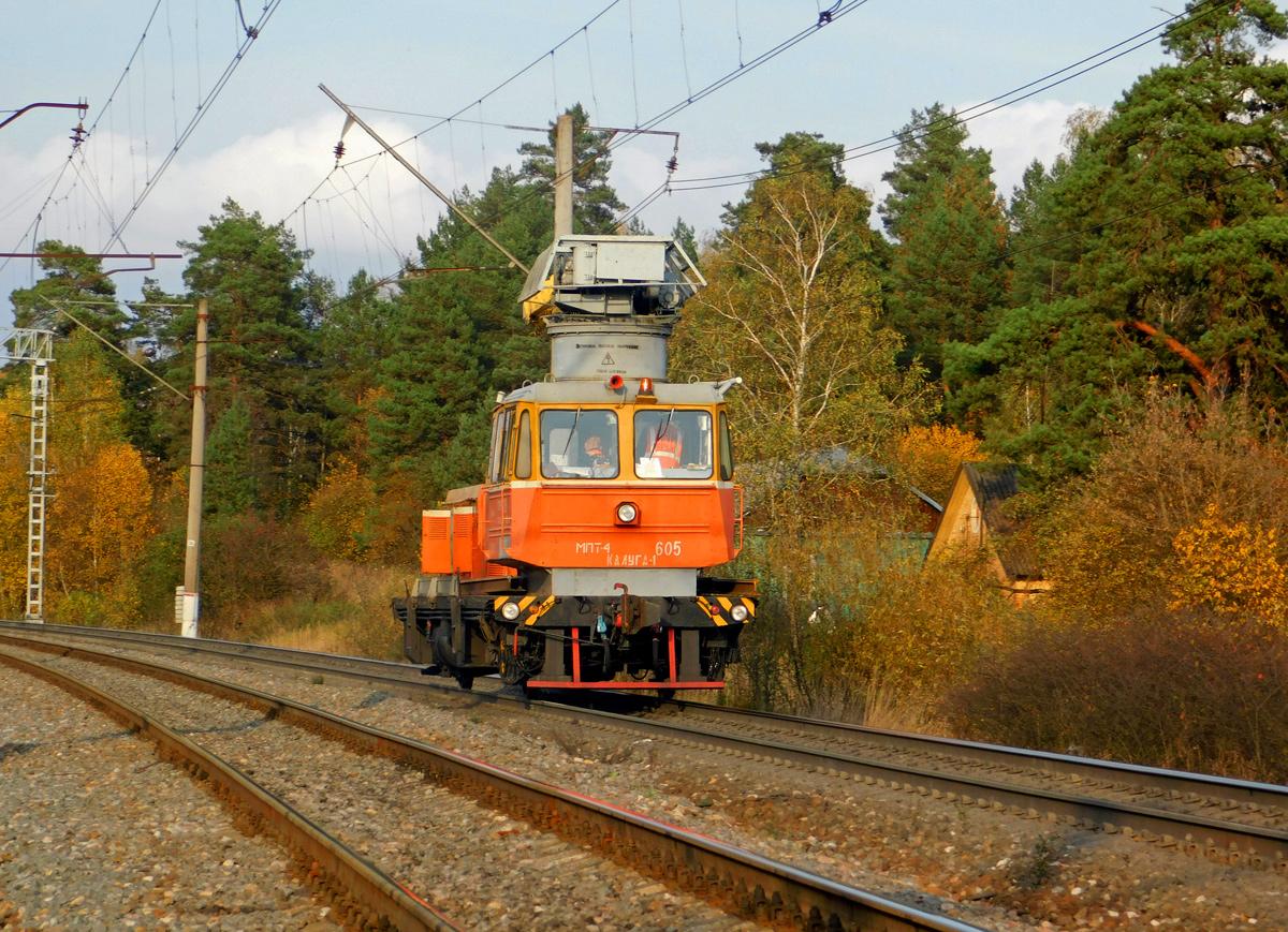 Калуга. МПТ4-605