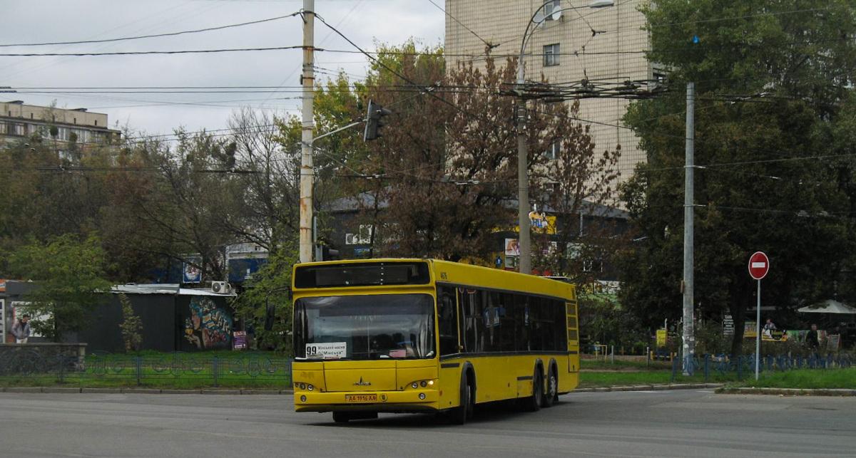 Киев. МАЗ-107.467 AA1916AA