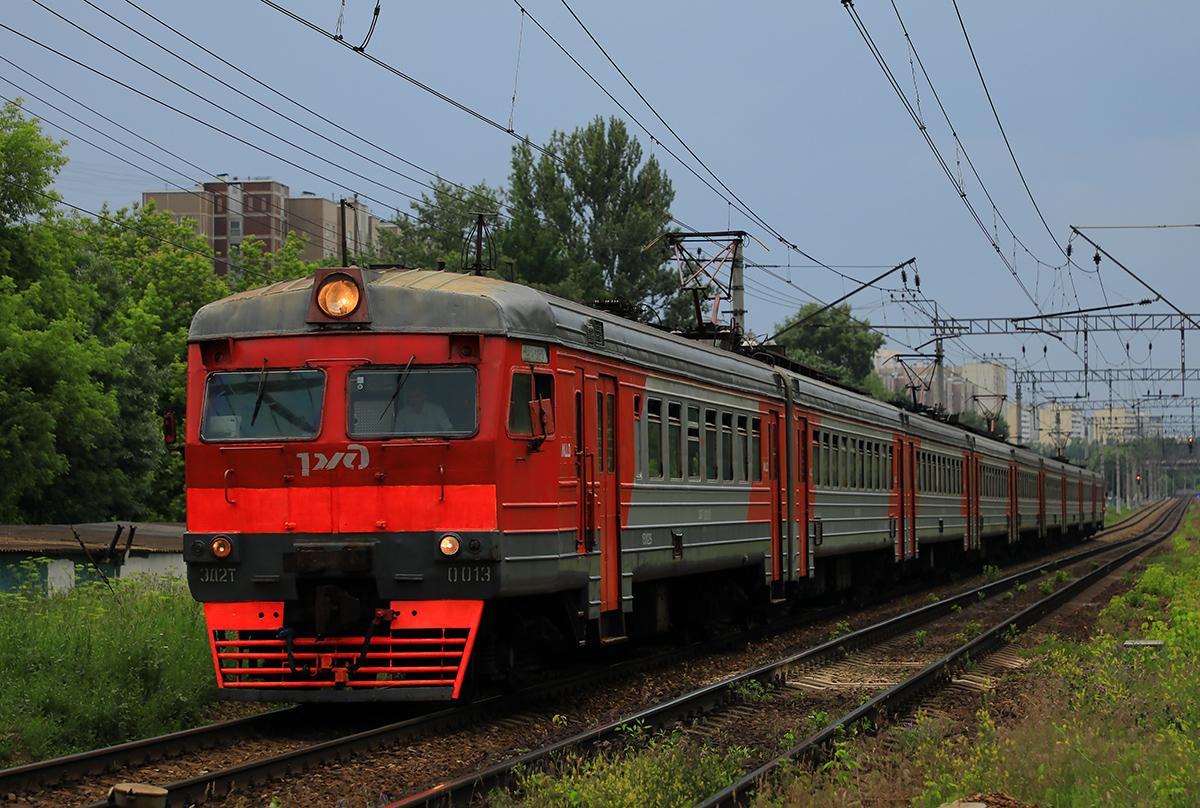 Москва. ЭД2Т-0013