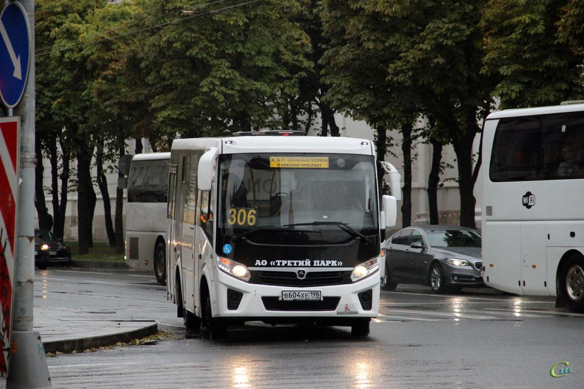 Санкт-Петербург. ПАЗ-320435-04 Vector Next в604хе