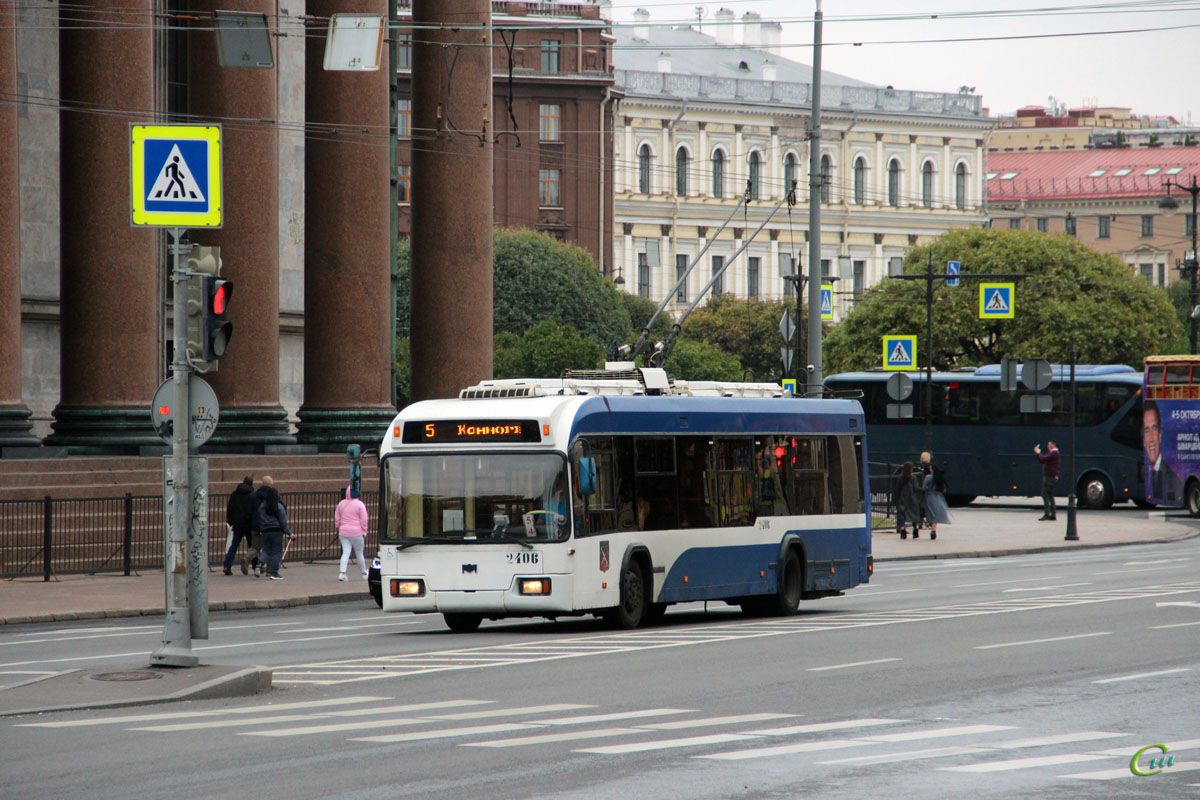 Санкт-Петербург. АКСМ-321 №2406