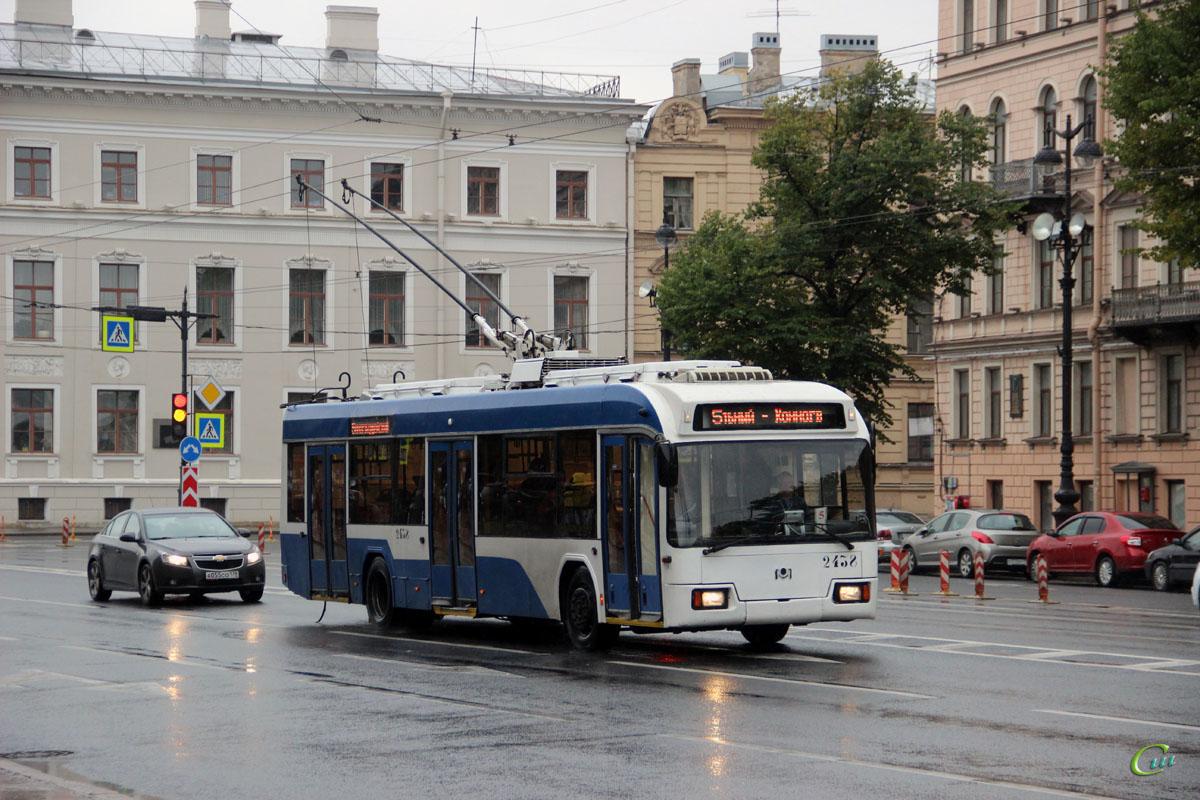 Санкт-Петербург. АКСМ-321 №2438